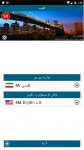 in languages 1