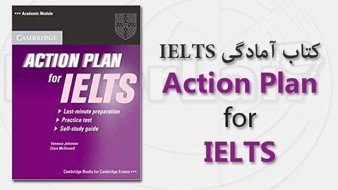 کتاب Action Plan For IELTS
