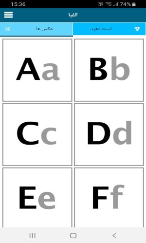 in languages 3