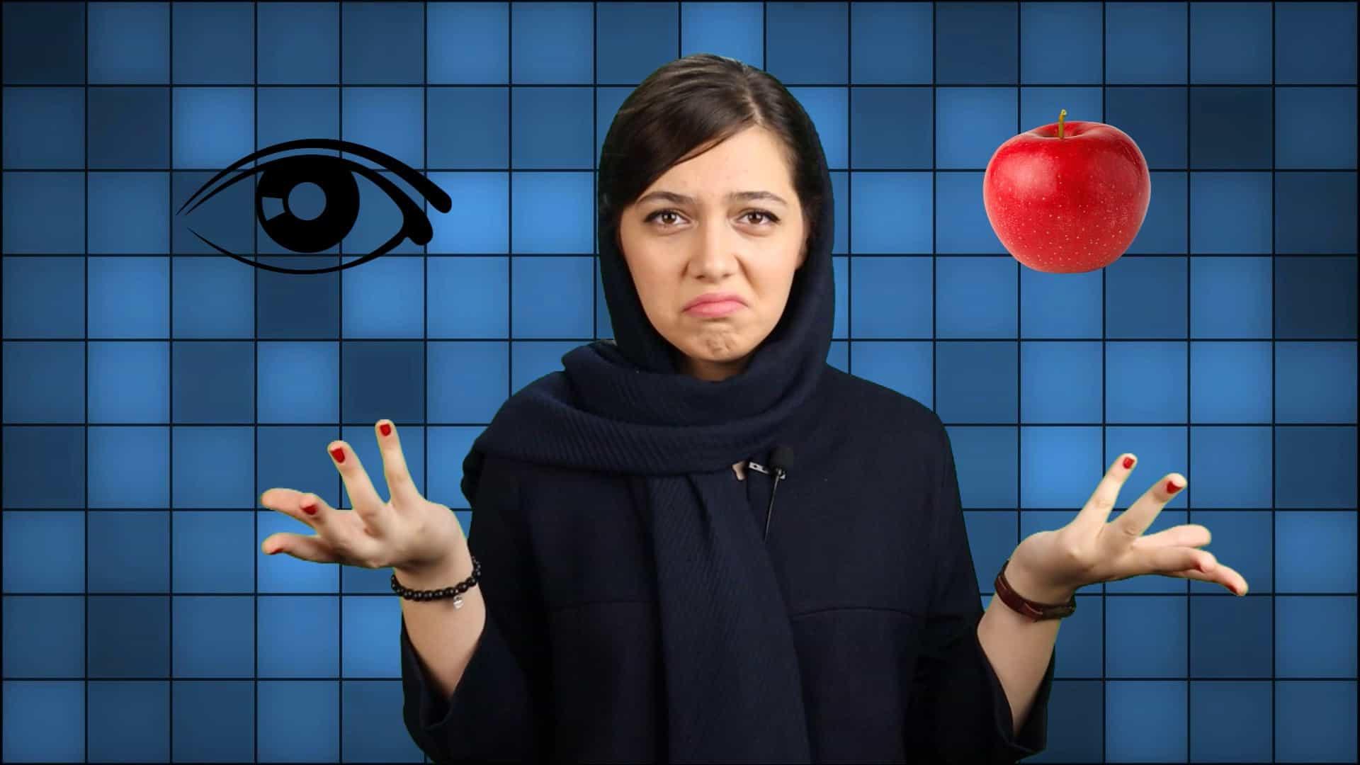 apple of eye